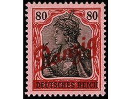 371st Auction - 7254