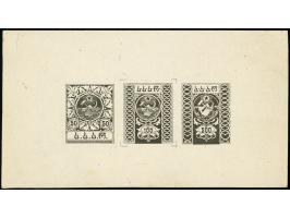371st Auction - 6773