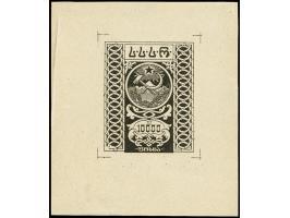 371st Auction - 6780