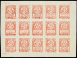 371st Auction - 6776