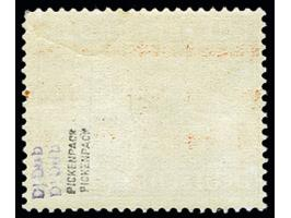 371st Auction - 2463