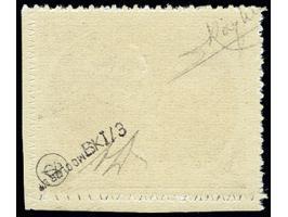 371st Auction - 2469