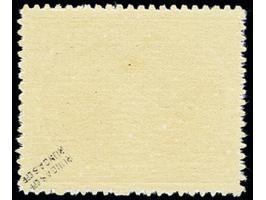 371st Auction - 2470