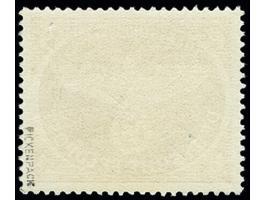 371st Auction - 2466