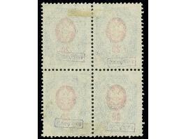 371st Auction - 395