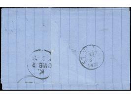 371st Auction - 6067