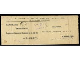 371st Auction - 6787