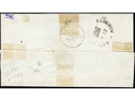 371st Auction - 2509