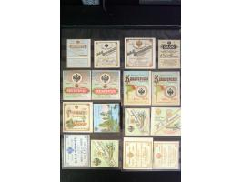 371st Auction - 3218