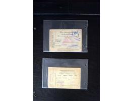 371st Auction - 3222