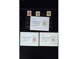 371st Auction - 3861