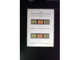 371st Auction - 3158