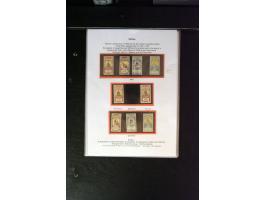 371st Auction - 3212