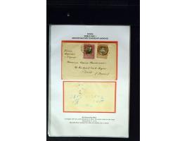 371st Auction - 3214