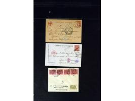 371. Auktion - 3373