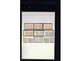 371st Auction - 6771