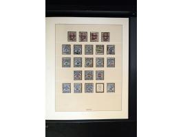 371st Auction - 3866