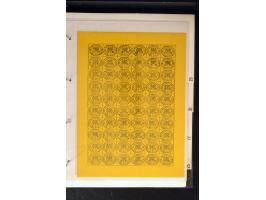 371st Auction - 3419