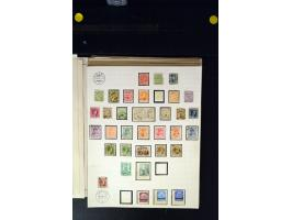 371st Auction - 3156
