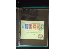 371st Auction - 3269
