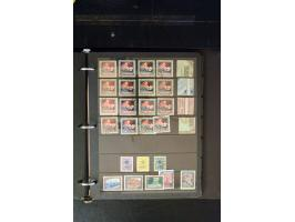 371st Auction - 3124