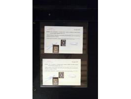371st Auction - 3209