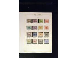 371st Auction - 3278