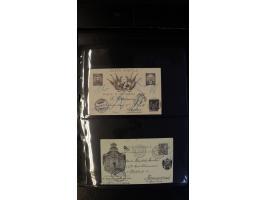 371st Auction - 3052