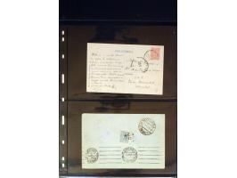 371st Auction - 3225