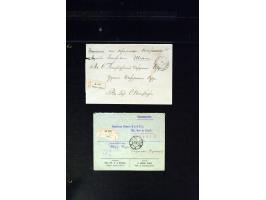 371st Auction - 3220