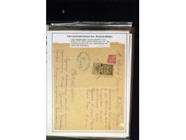 371st Auction - 3236