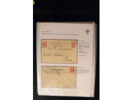 371st Auction - 3219