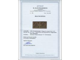372st Auction - ERIVAN December 2019 - 55