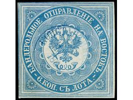 373. Heinrich Köhler Auktion - 6030