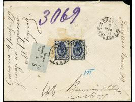 373rd Auction - 574