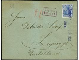 373rd Auction - 1344