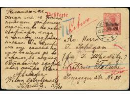 373rd. Heinrich Köhler Auction - 120