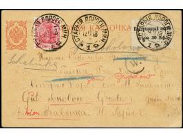 373rd. Heinrich Köhler Auction - 127