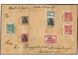 373rd Auction - 1355