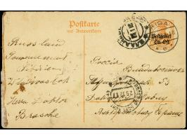 373rd Auction - 1348