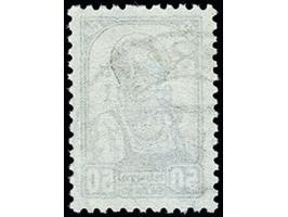373. Heinrich Köhler Auktion - 1942