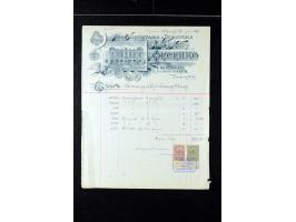 373. Heinrich Köhler Auktion - 558