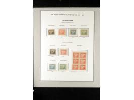 373rd. Heinrich Köhler Auction - 6203