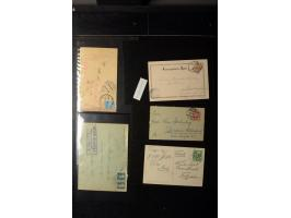 373rd Auction - 5101