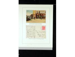 373. Auktion - 4263