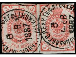 375. Heinrich Köhler Auktion - 1901
