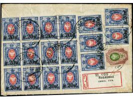 375. Heinrich Köhler Auktion - 1909