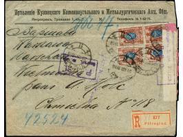 375. Heinrich Köhler Auktion - 1907