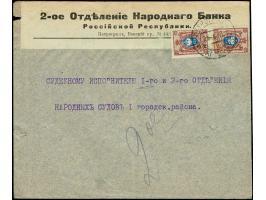 375. Heinrich Köhler Auktion - 1906