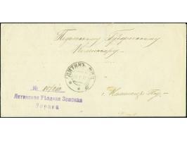 375. Heinrich Köhler Auktion - 1924